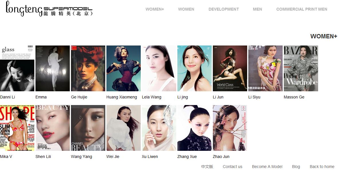 北京龙腾精英模特经纪有限公司 (3p)